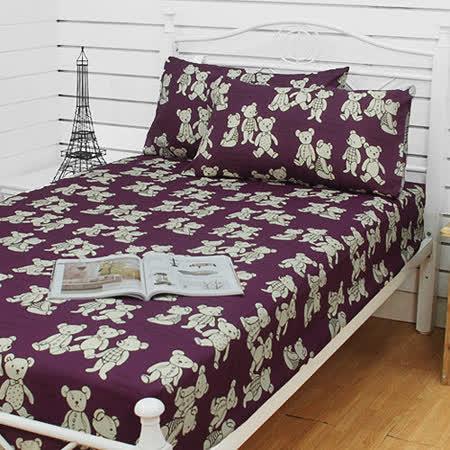 Alisa 愛麗莎(小熊物語-紫)雙人加大三件式床包組