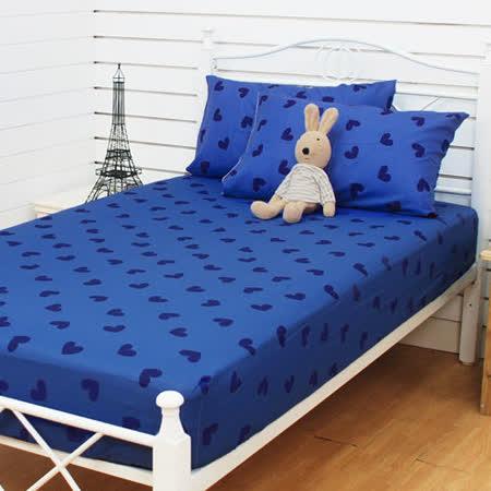Alisa 愛麗莎(時尚甜心-藍)雙人加大三件式床包組