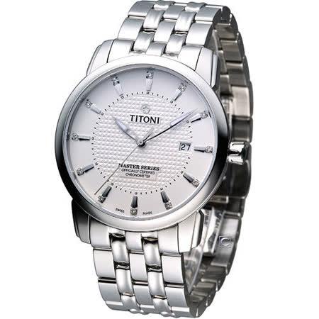 梅花錶 TITONI Master Series 天文台認證機械腕錶 83788S-391