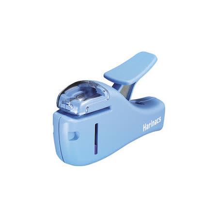 KOKUYO SLN-MSH205 無針釘書機