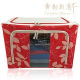 【舞動創意】日式彩葉萬用鋼骨收納箱/衣物收納箱-愛戀紅