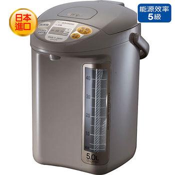 象印5L CD-LPF50電動熱水瓶