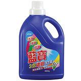 藍寶3效濃縮洗衣精3800g