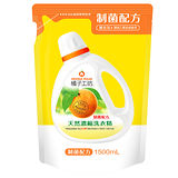 橘子工坊天然制菌濃縮洗衣精補充包1500ml