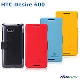 NILLKIN HTC Desire 600 606h 新皮士鮮果系列超薄皮套