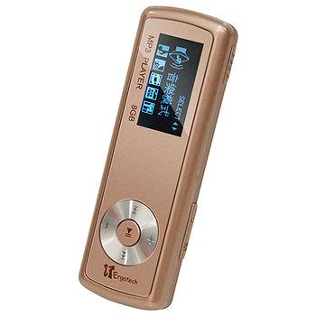 人因UL430C0 蜜糖吐司 MP3 PLAYER