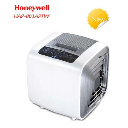 HONEYWELL HAP-801APTW 智慧型抗敏抑菌空氣清淨機