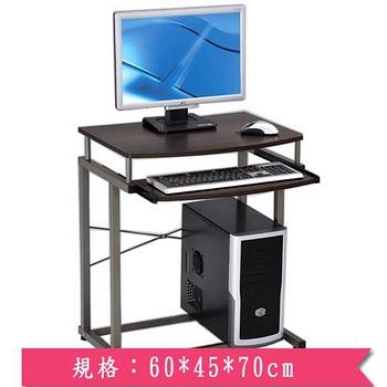 生活大師馬克個人電腦桌 60*45*70cm