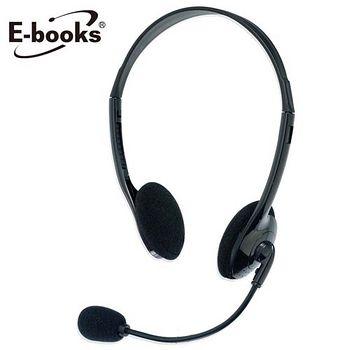 E-books靈巧頭戴式耳機麥克風E-EPA001