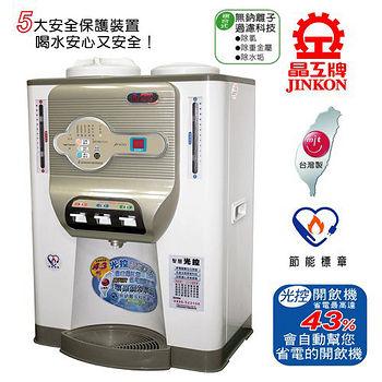 晶工11.5L 光控冰溫熱開飲機JD-6721