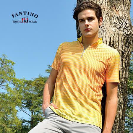 【FANTINO】男款 夏日高爾夫陽光短袖衫(黃綠)331712