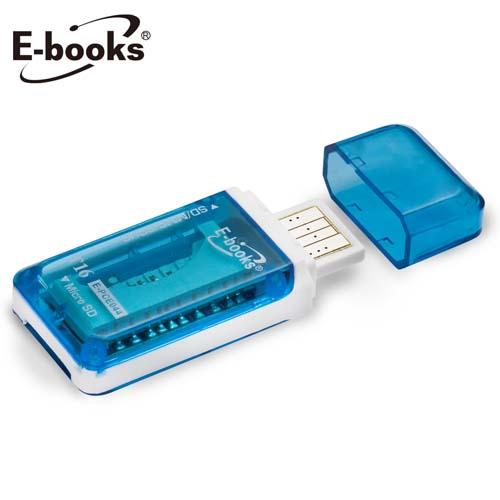 E~booksT16 雙槽免轉卡20合一讀卡機