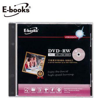 E-books國際版 4X DVD-RW 單片