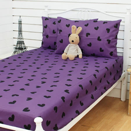 Alisa 愛麗莎(時尚甜心-紫)雙人加大三件式床包組
