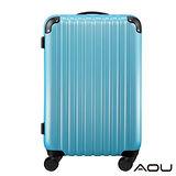 AOU微笑旅行 20吋 隨箱式TSA海關鎖 霧面硬殼登機箱(天空藍)90-011C