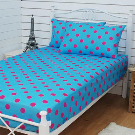 Alisa 愛麗莎(時尚普普-藍)雙人加大三件式床包組