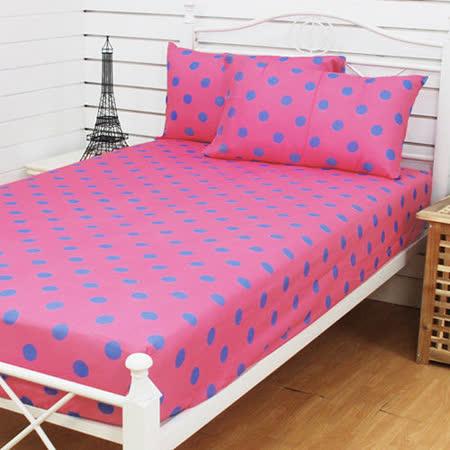 Alisa 愛麗莎(時尚普普-粉)雙人加大三件式床包組