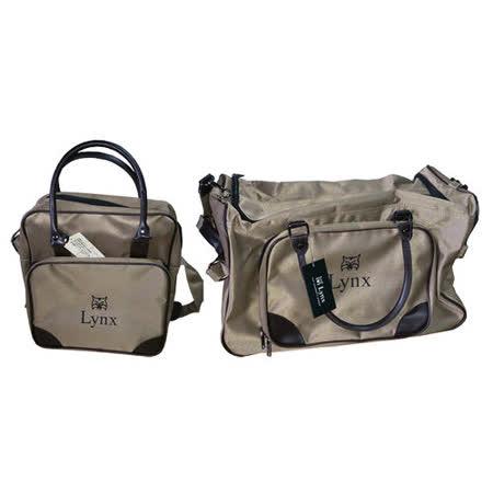 Lynx  山貓 LY-5784/Ly-8541 多功能典雅旅行袋 二件組