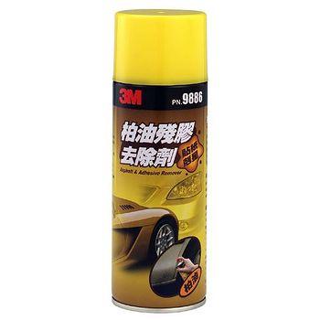 3M汽車柏油清潔劑