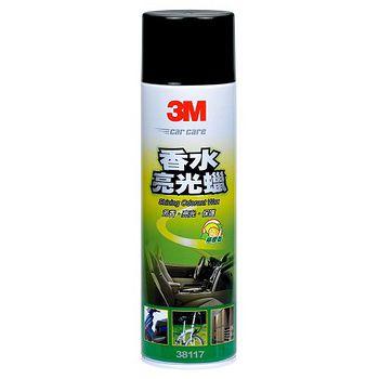 3M 香水亮光噴蠟