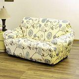 《格藍傢飾》蘿菈彈性沙發便利套-3人