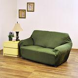 《格藍傢飾》摩登時尚彈性沙發便利套-祖母綠2+3人