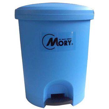 摩登踏式垃圾桶-(大)