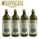 《Santagata》義大利聖塔加經典特級初榨橄欖油4罐組(1公升/罐)