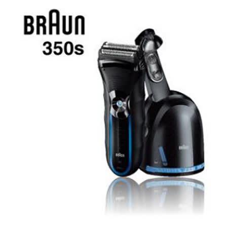 BRAUN Series 3 350cc 浮動三刀頭電鬍刀 展示新品出清
