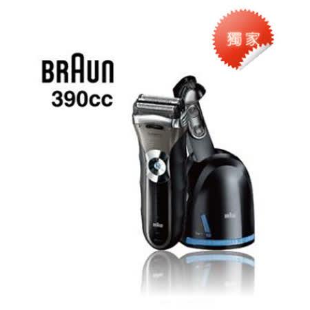 BRAUN Series 3 390cc 浮動三刀頭電鬍刀 展示新品出清