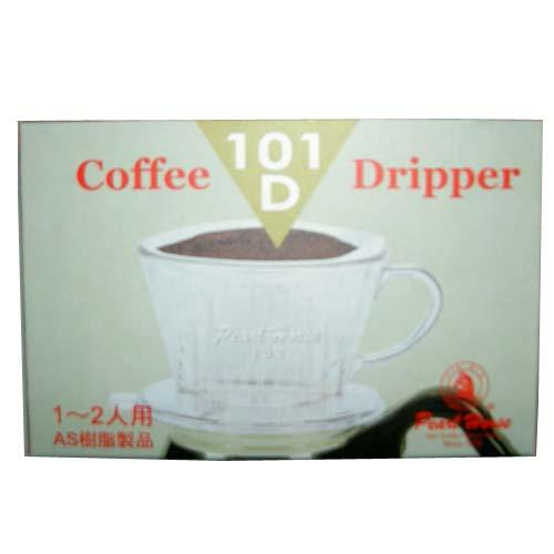 寶馬牌101咖啡濾杯1~2人