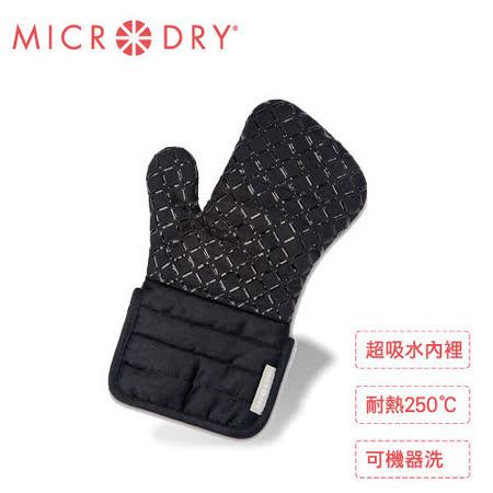 【MICRODRY時尚地墊】Oven Mitt舒適防滑隔熱手套(黑珍珠/S)