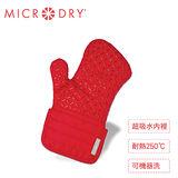 【MICRODRY時尚地墊】Oven Mitt舒適防滑隔熱手套(番茄紅/S)