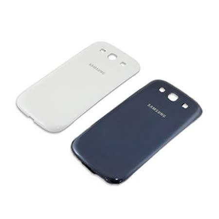 三星 SAMSUNG Galaxy S3 i9300 原廠背蓋