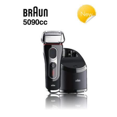 BRAUN Series 5-5090cc 靈動貼面電鬍刀