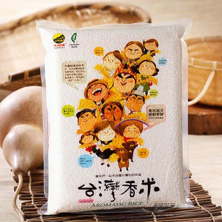 大橋台灣香米(2Kgx6包/箱)