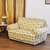 《格藍傢飾》玫瑰花園彈性沙發便利套(2人座)