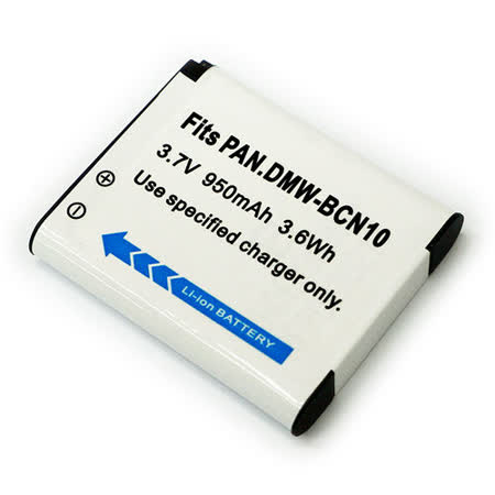 Panasonic DMW-BCN10 專用電池 950mAh