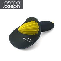 Joseph Joseph英國創意餐廚★過濾榨汁器(灰黃)★REAM0100AS