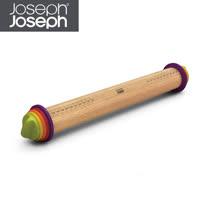 Joseph Joseph英國創意餐廚★厚度可調桿麵棍(彩色)★20085