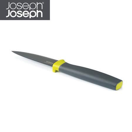 Joseph Joseph英國創意餐廚★不沾桌水果刀(4吋)★10071