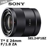SONY E 24mm F1.8 ZA (SEL24F18Z) (平輸).-送保護鏡(49)+拭鏡筆