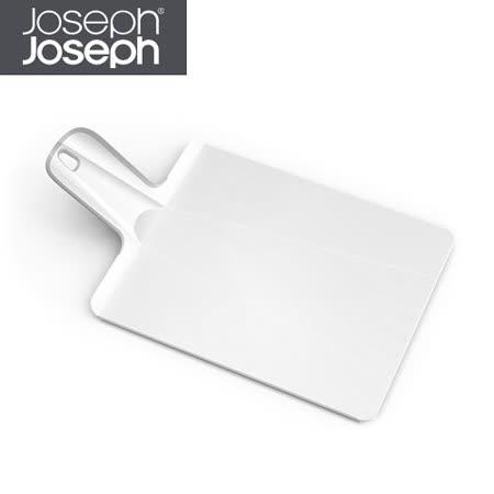 Joseph Joseph英國創意餐廚★輕鬆放砧板(小白)★NSW016SW