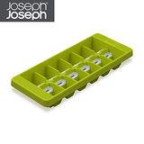 Joseph Joseph英國創意餐廚★不多拿製冰盒(綠)★ICEG0100AS