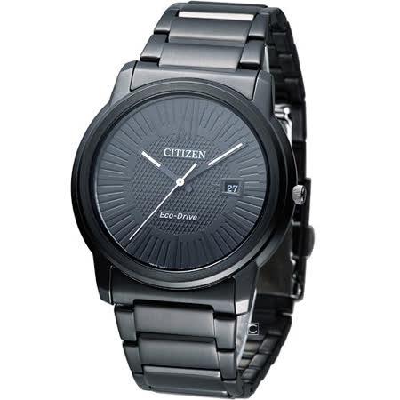 CITIZEN Eco-Drive 光電時尚紳士錶 AW1215-54E