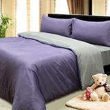 《KOSNEY  潮流之美》3M吸濕排汗專利+涼感紗四件式加大床包被套組台灣製造
