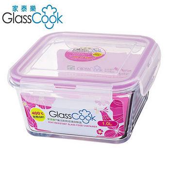 家泰樂耐熱玻璃保鮮盒1000ml方型