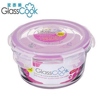 家泰樂耐熱玻璃保鮮盒350ml圓型