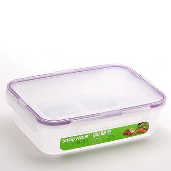 康寧密扣保鮮盒紫1.1L