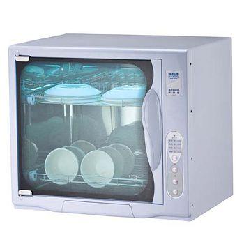新格紫外線殺菌烘碗機SDD-2290